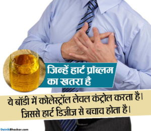 ye 10 tarah ke log jaroor pien jeere ka paanee, jaanie kyon? The 10 types of people must drink water, cumin, Know Why?