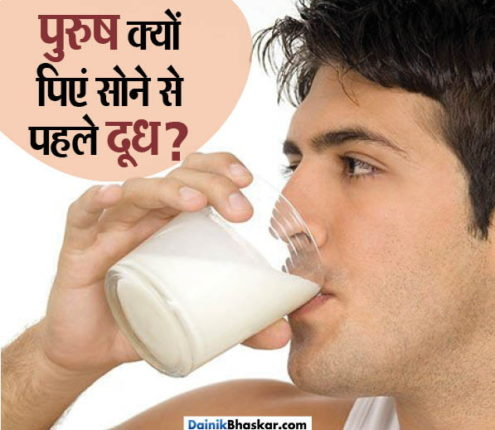 milk_drinking_men-1-